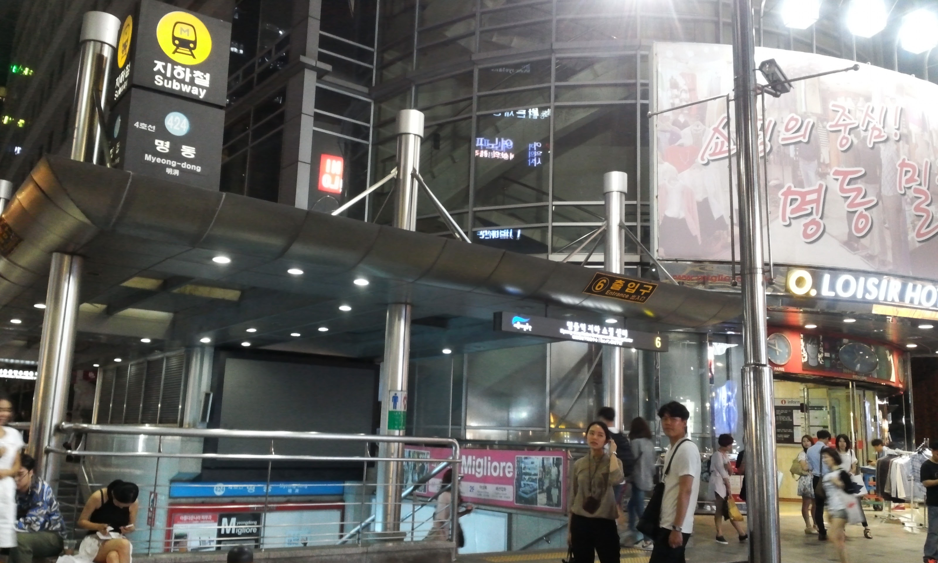 Myeongdong Exit 6