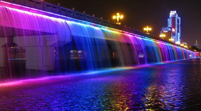 14 - banpo rainbow bridge seoul korea hhwt