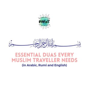 Tag someone who might benefit from these duas For thehellip