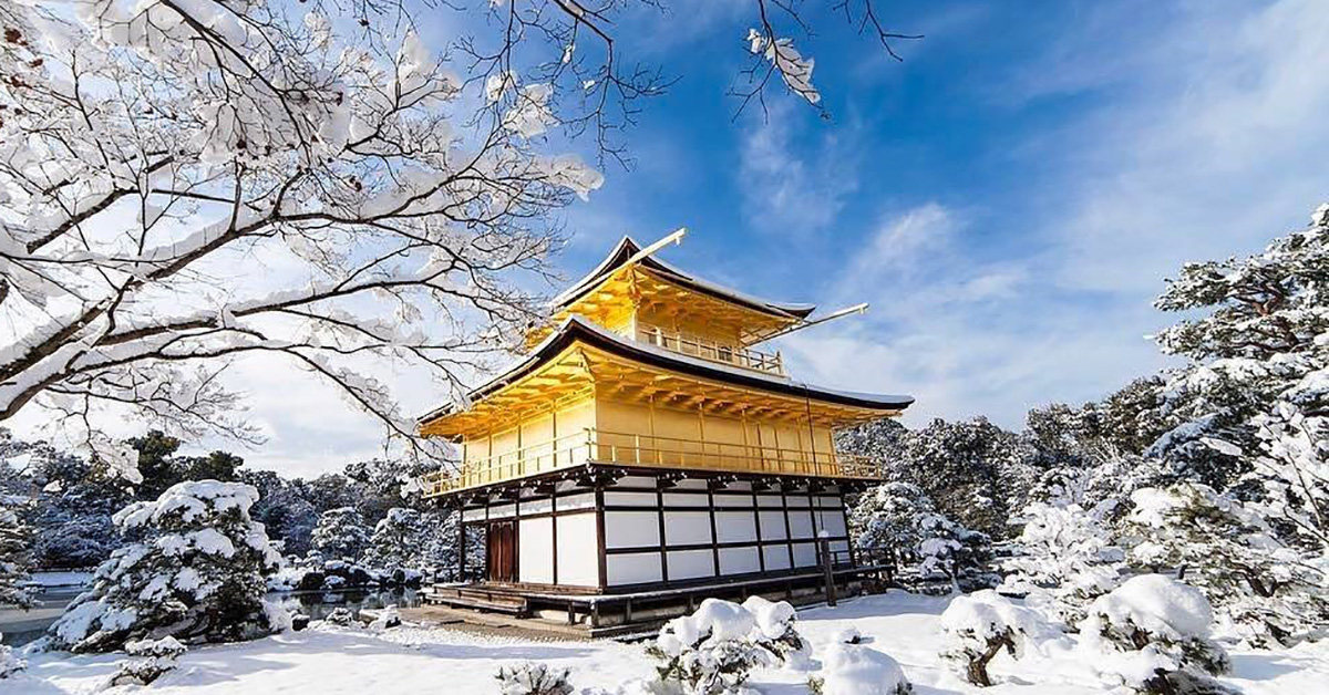 7 best experiences in japan s winter travel guides for. Black Bedroom Furniture Sets. Home Design Ideas