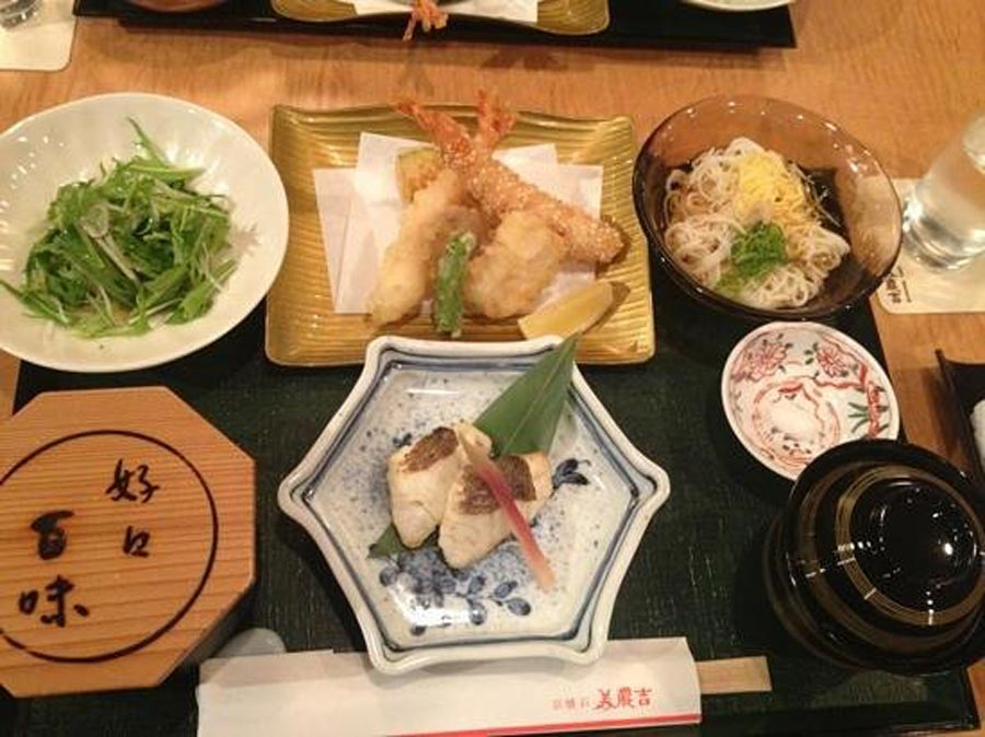 The Ultimate Guide To Halal Japanese Food In Kyoto
