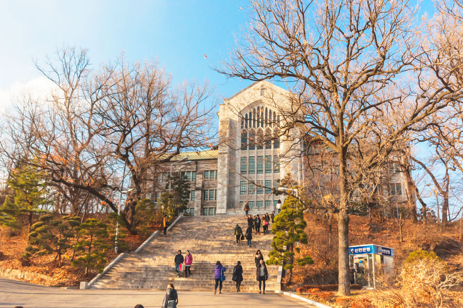 ewha-womens-university-seoul-south-korea