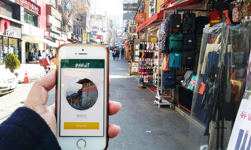 HHWT-Travel-Planner-Seoul---Have-Halal-Will-Travel