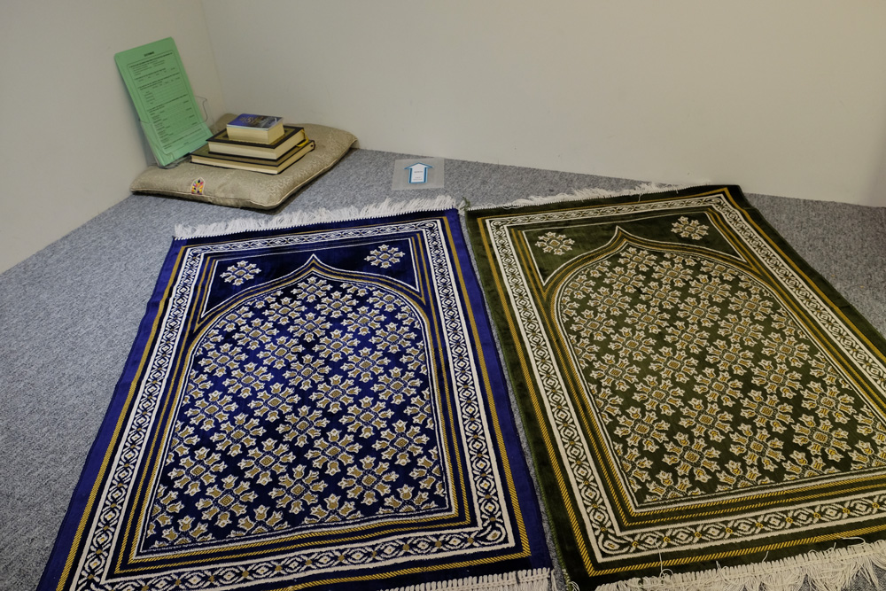 kto-k-style-hub-prayer-room